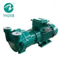 5hp cast iron material liquid ring vacuum pump for sheet extrusion lines for sale