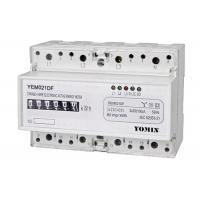 Buy cheap Electronic Analog Display Active Three Phase Energy Meter 7P 3P3W from wholesalers