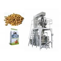Wholesale Quad Seal Bag Cat Food / Dog Food / Pet Food Packing Machine With Multi-head Weigher from china suppliers