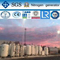 Wholesale Energy Saving ASME Portable PSA Nitrogen Generator For Automobile from china suppliers