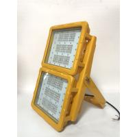 China High Power Outside Led Flood Light Fixtures 200W-500W IP66 150LM / W on sale
