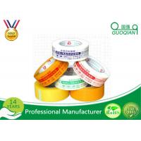 Wholesale High Adhesive custom Printed Packing Tape Sensitive High Impact Resistance from china suppliers