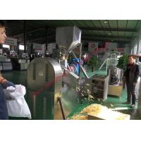 Wholesale 100kg/hr rotary head extruder Automatic  Kurkure Snacks  Manufacturing Line from china suppliers