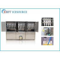 Buy cheap 5 tons Commercial Ice Maker Machine / Ice Cube Equipment With 500 Kg Ice Storage Bin Capacity from wholesalers