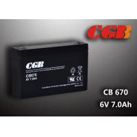 Wholesale 6V 7Ah maintenance free Rechargeable Lead Acid Battery sealed for Emergency Alarm System from china suppliers