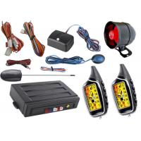 Wholesale Anti Hijacking Auto Car Alarm System With Lcd Alarm Remote Controls from china suppliers