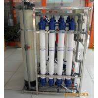 Wholesale 300BPH Capacity RO Mineral Water Plant Machine 304 Stainless Steel Material from china suppliers
