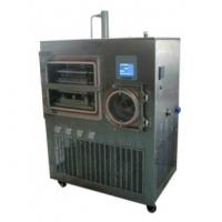 Buy cheap Df-30f Series Top-Press Silicone Oil-Heating Freeze Dryer/Lyophilizer from wholesalers