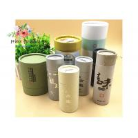 Wholesale Cardboard Packaging Firework Paper Core Tube Tea Caddy Paper Tube from china suppliers