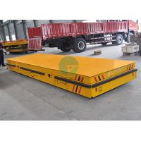 China Battery Operated Material Handling Transfer Platform Motorized Cart With Lifting Table on sale
