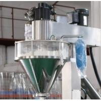 Quality Newly Style Packing Machine Accessories High Accuracy Auger Filler for sale