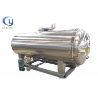 China Full Automatic Food Sterilization Equipment Electric Heating Or Using Steam Boiler on sale