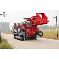 Wholesale The maximum hole depth1500m  DTH RC Top Drive Rig Water Well Drilling Rig With Crawler Mounted from china suppliers