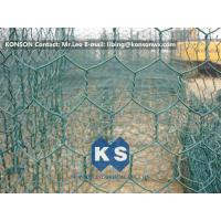 Wholesale High Corrosion Resistant Galvanized and PVC Coated Welded Gabions for Mesh Fencing from china suppliers