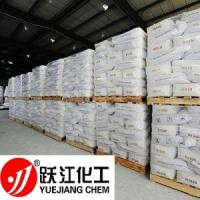 Wholesale Dioxide Titanium Rutile from china suppliers