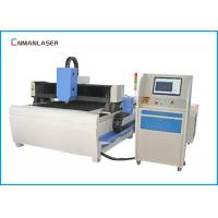 Wholesale Water Cooling Saw Tooth Table 1000W Cnc Fiber Laser Cutting Equipment from china suppliers