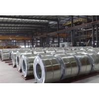 Wholesale Spangle Chromated / Oiled JIS Hot Dipped Galvanized Steel Coils from china suppliers