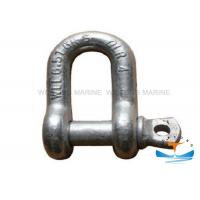 Buy cheap 40Cr Steel Rigging Lifting Equipment US Type Screw Pin Chain Shackle For Mine from wholesalers