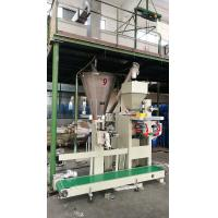 Wholesale China Powder Bagging Machine from china suppliers
