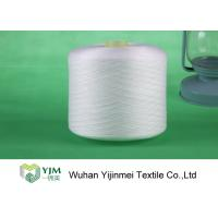Wholesale 100% Polyester Raw White Yarn Core Spun Thread With Paper Cone / Plastic Cone from china suppliers