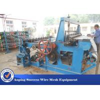 Wholesale Low Noise Crimped Wire Mesh Machine For Mine Screen Mesh High Speed from china suppliers