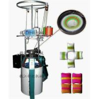Wholesale Hairband knitting machine from china suppliers