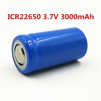 Wholesale ICR22650 3.7V 320mAh rechargeable batteries from china suppliers