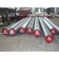 Wholesale Tool Steel,Hot Die Steel,Mould Steel H13,1.2344,H11 from china suppliers