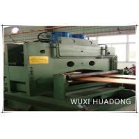 Alloy Copper Plate Strip Casting Machine Slab Continuous Two Strand