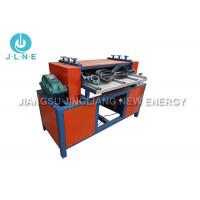 Wholesale Power Scrap Radiator Recycling Machine With Safety Sensor 7KW Customized from china suppliers