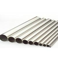 China Metal Inconel 625 Nickel Alloy Pipe ASTM B444 UNS N06625 Polished Surface on sale