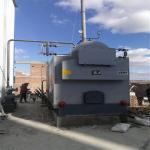 China 4000kg Biomass Fired Steam Boiler / Horizontal Fire Tube Boiler For Rice Mill for sale