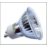Wholesale GU10 Led bulb from china suppliers