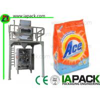 Wholesale Automatic Washing Powder Gusset Bag Packaging Machine 100g-5kgVertical Packing Machine for  Detergent Powder from china suppliers
