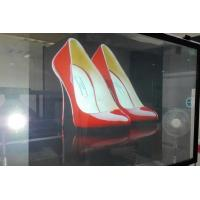 Buy cheap Customized Rear Projection Film / clear holographic film IN Window Advertising from Wholesalers