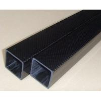 Buy cheap High quality carbon fiber tubes with 3K twill finished surfacetreatment MATTE finished from wholesalers