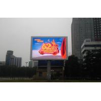 P10 Large Electronic Outdoor Advertising Led Display 160mm * 160mm for sale