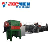 Wholesale Industrial Plastic Waste Recycling Machine , Waste PET Plastic Bottle Washing Machine from china suppliers