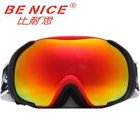 Wholesale Helmet Flexible Mirror Red Snow Boarding Goggles with PC Lens for Adults from china suppliers