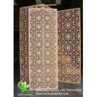Buy cheap Aluminum perforated panel for wall decoration with 3mm metal sheet with laser cutting craft from wholesalers