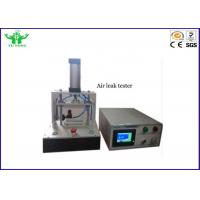 China 0.1~1999.0S Pressurize Balance Detection Air Leakage Test Equipment  0.1 Pa DC24V ±5% for sale