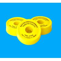 Buy cheap 100%  pure PTFE TAPE , PTFE THREAD SEAL TAPE  19mmx 0.2mm x15m from wholesalers