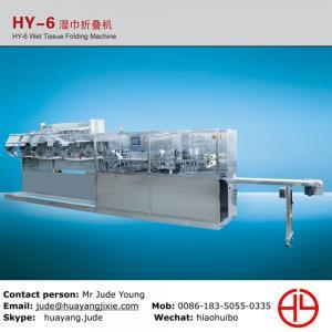 China HY-6 WET TISSUE FOLDING MACHINE on sale
