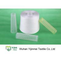 Wholesale Sewing Machine 100 Polyester Spun Yarn, Polyester Yarn Manufacturers from china suppliers