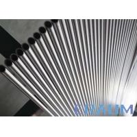 Wholesale Alloy K500 / UNS N05500 ASTM B163 / B165 Seamless Nickel Alloy Tube With Eddy Current from china suppliers
