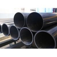 Wholesale longer large diameter 110 mm  120 mm  150 mm 200 mm carbon fiber shaft tube tubing from china suppliers