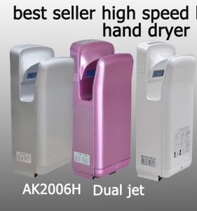 Buy cheap Secador da mão, banheiro rual jato de ar secador de mãos from wholesalers