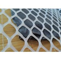 Wholesale Anti - UV Constructing Plastic Wire Mesh Custom Size 1 mm - 4.5mm Thickness from china suppliers