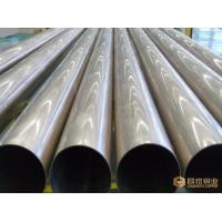 China Cupro Nickel Solid Copper Tube C70600 Low Resistance Difference Bright Surface on sale