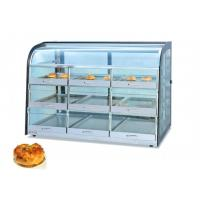ND-1380 Tray Cabinet / 3-Layer Food Warmer Showcase For Bread Shop